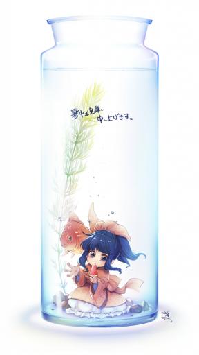 金魚姫と夏の味