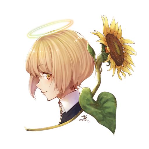 天使と向日葵